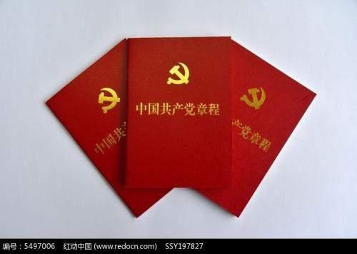 《党章》明确,中国共产党以马克思主义、毛泽东思想( )作为自己的行动指南