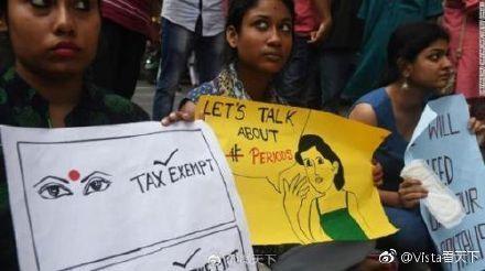 印度宣布取消卫生巾进口关税