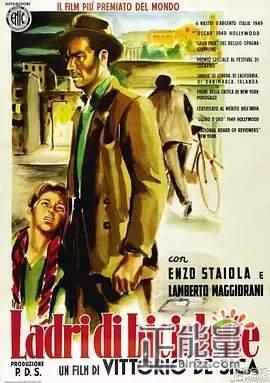 电影偷自行车的人观后感