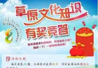 黄河流域,北京周口店就是中华民族的摇篮,而(  )的发现证明了北方阴山之
