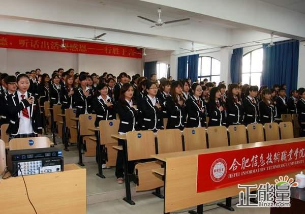 学院召开2018届毕业生毕业教育工作总结报告
