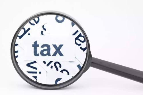 国际税收关系的客体是()A. 跨国所得B. 本国居民来源于外国的所得