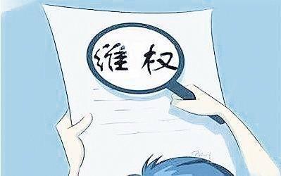 采用外交?;さ南拗铺跫��?)A. 国籍继续原则和用尽当地救济原则