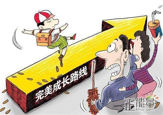 """和""""中国式家长""""讲道理,有多难?"""