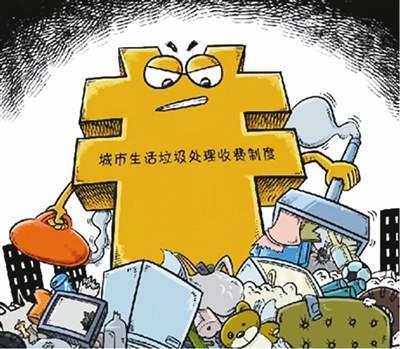 什么是生活垃圾的减量化? 减量化是指,在生产、流通和消费等过程中