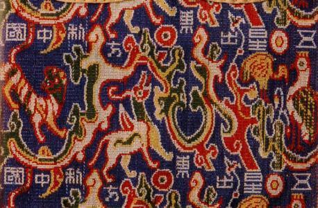 """在出土文物""""五星出东方利中国""""这块锦,是哪一种锦?A.蜀锦B.宋锦"""