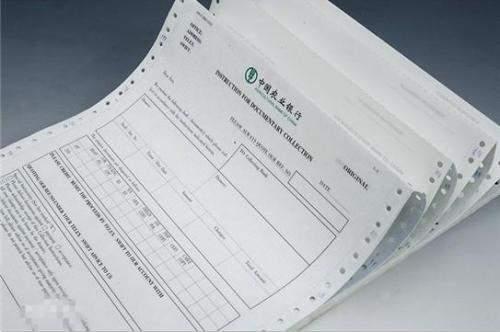 应收票据的利息的计算与()有关A. 票据面值 B. 利率 C. 时间 D. 空间