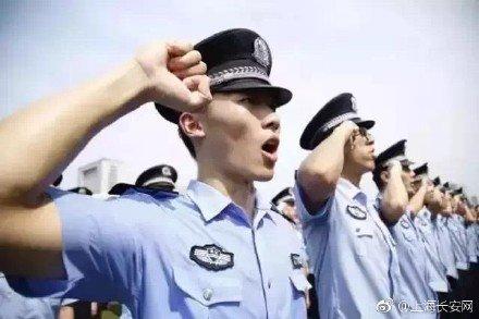人民警察日,让我们向人民警察致敬!