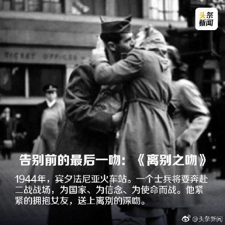 国际接吻日,回顾史上经典吻照
