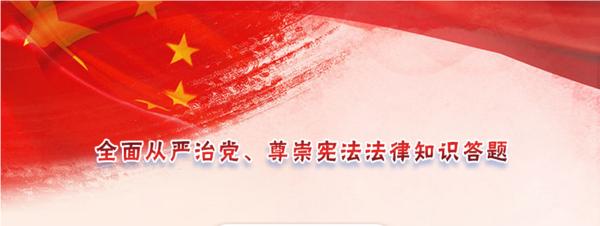 《中国共产党问责条例》规定,问责决定作出后,应当及时向()宣布并督促