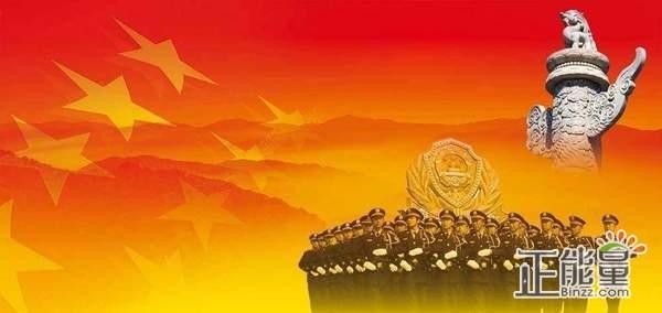 八一建军节祝福语和背景图片大全