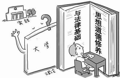 【判断】在德育过程中,知、情、意、行四个要素既是相对独立的,又是相互