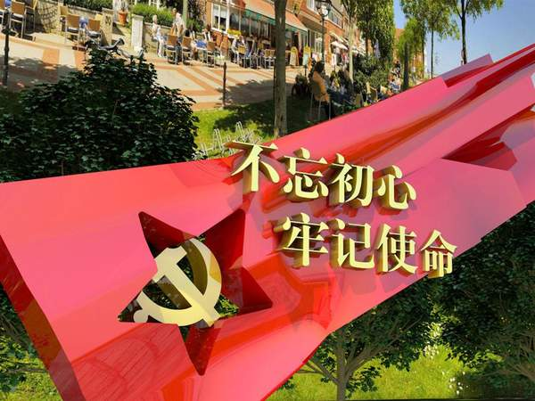 中国梦演讲稿精选:风雨四十年不忘中国梦