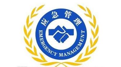 ()应当建立健全突发事件应急管理培训制度,对人民政府及其有关部门负有