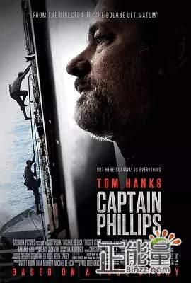菲利普船长观后感精选