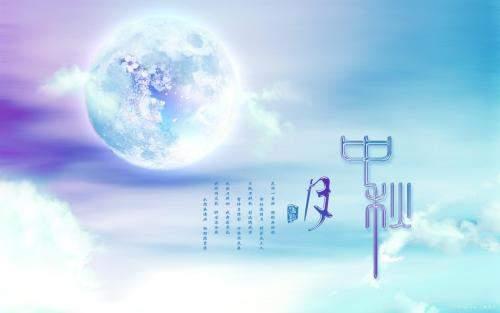 中秋节跟月亮有关的古诗词汇总一览