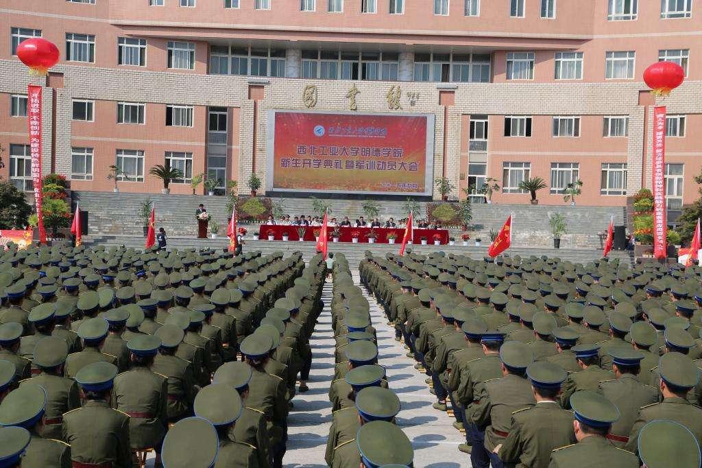 2018级新生开学典礼暨军训动员大会工作流程