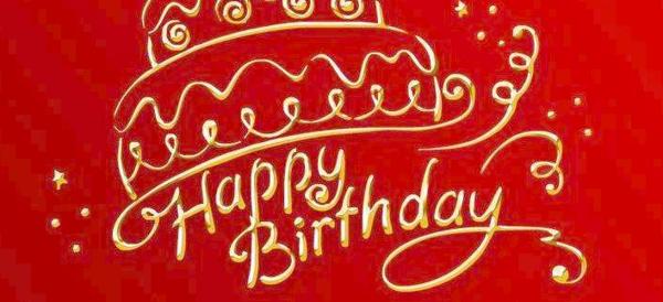 生日祝福语八个字霸气|送孩子生日祝福语八个字合集