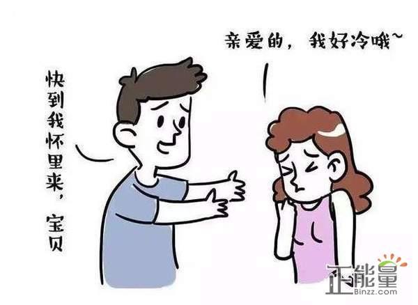 没有不适合谈恋爱的时候,只有不适合谈恋爱的人