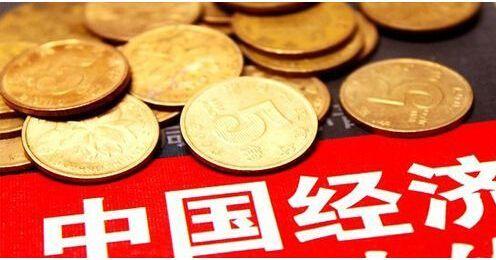 中国经济发展后劲不断增强