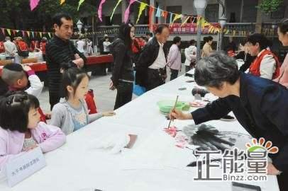 第八届书画文化艺术节讲话致辞