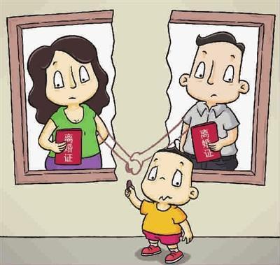 有关调查,离异家庭中孩子抑郁症的患病率比同龄孩子高出8倍,这说明