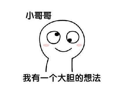[土话情话大全撩汉]土话情话合集_最新撩人土话情话大全
