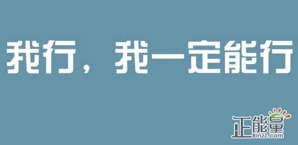 2018新濠天地平台名言短句霸气说说