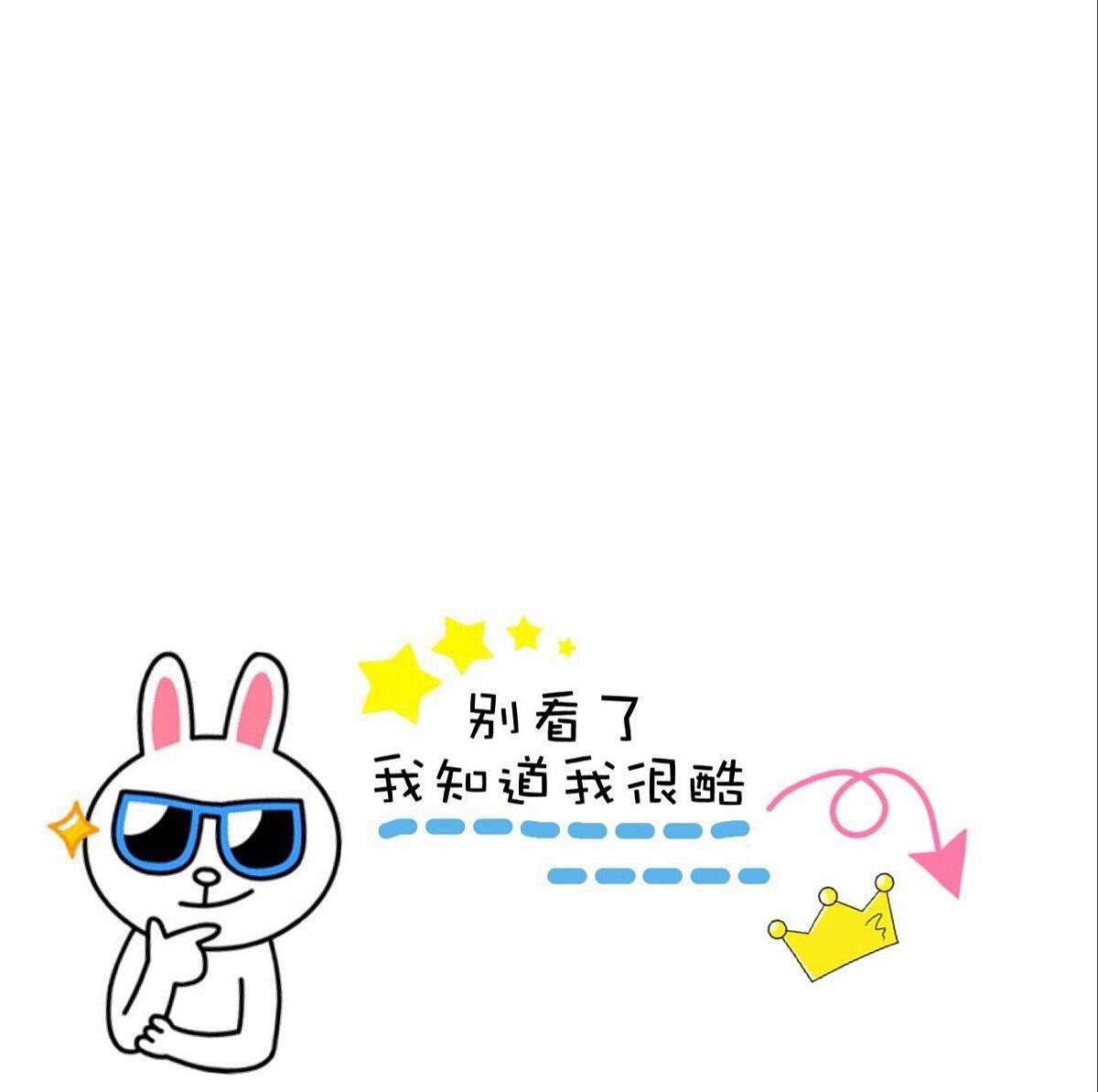 微信朋友圈封面图片精选大全