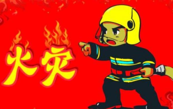 消防安全知识手抄报大全_消防安全知识顺口溜大全