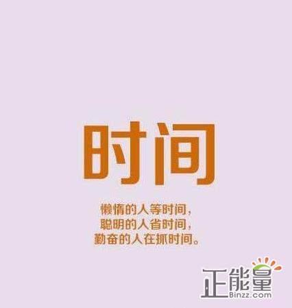 2018新濠天地网站新濠天地官网语句大全