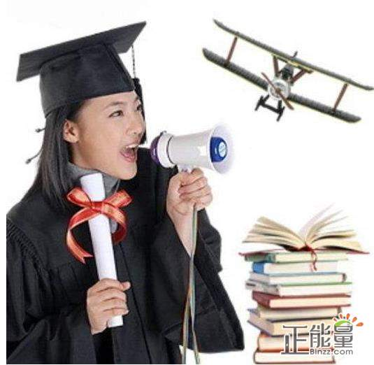 高学历就一定能够代表能力了吗?