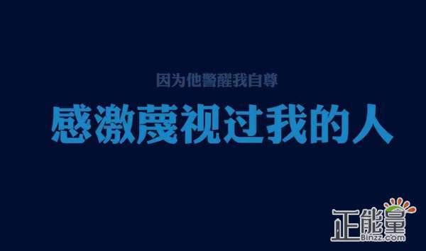 2018心灵鸡汤澳门金沙在线娱乐官网语录精选