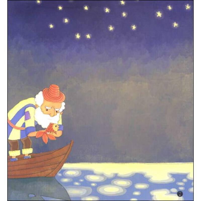 《渔夫和金鱼的故事》观后感:爱情和物质那个更重要