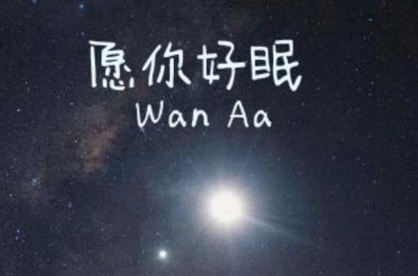 晚安心语正能量语录【9.13每日晚安正能量】