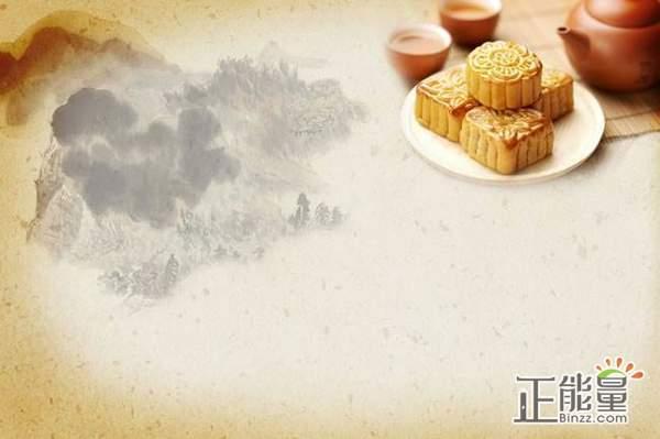 2018中秋节学生演讲发言稿范文汇总【5篇】