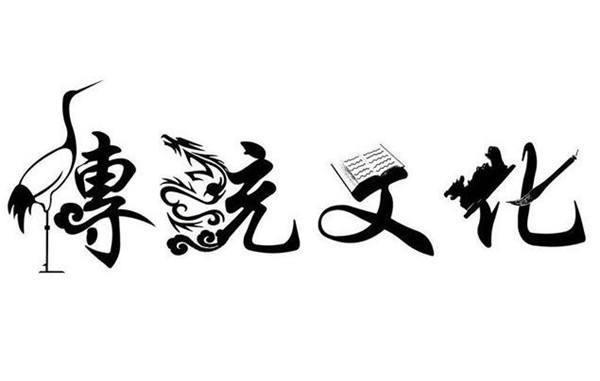 关于高校语文课堂的传统文化教育探讨教育论文