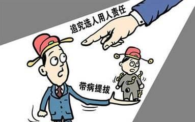 国土资源局解决干部作风问题方案措施