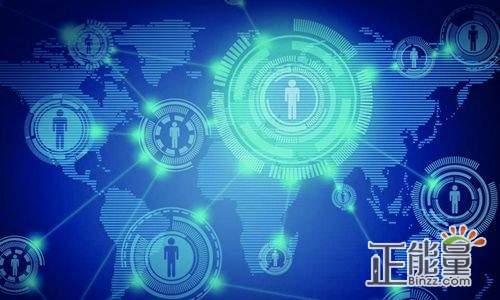 2018网络安全宣传周宣传横幅标语大全