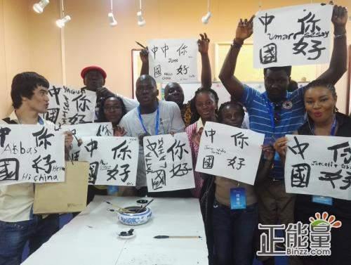 中国青年代表在亚非青年发展论坛发言演讲稿