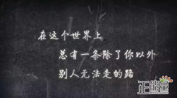 澳门金沙在线娱乐官网语录经典短句:再苦再累都不要放弃自己