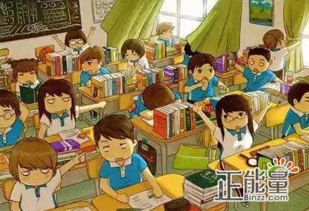 我的同学陈泽南作文400字写人作文