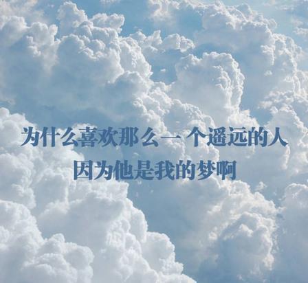 感悟人生的励志名言:当你能飞的时候不要放弃飞