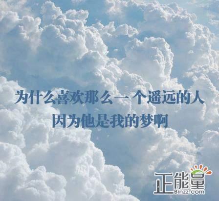 感悟人生的澳门金沙在线娱乐官网名言:当你能飞的时候不要放弃飞