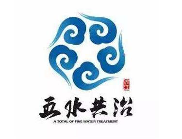 (    )水行政主管部门负责组织、指导、监督本行政区域内的节约用水