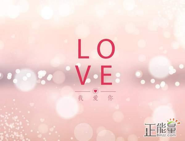 爱情,终究需要鲜活