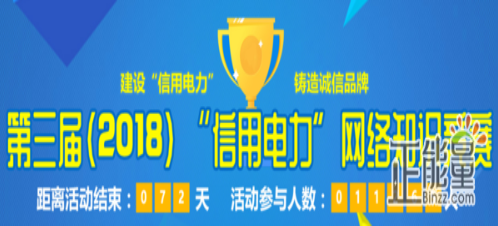 瀚华金融(HKSE.3903)是一家港股上市的普惠金融综合集团,旗下核