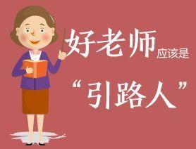 """新时代""""四有""""好老师先进事迹材料:无微不至,做可亲的""""老师妈妈"""""""