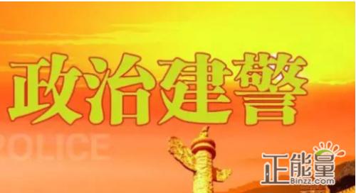 中国特色社会主义制度的最大优势是()。A、民主集中制;B、中国共产党