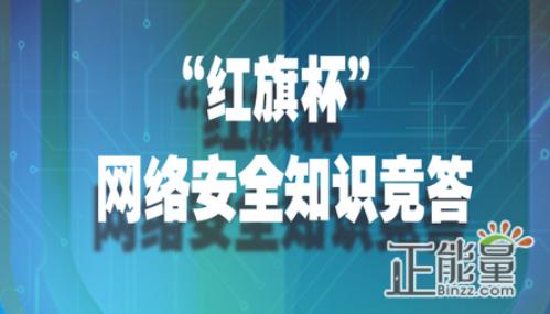 哪个部门负责统筹协调网络安全工作和相关监督管理工作()。A.安全